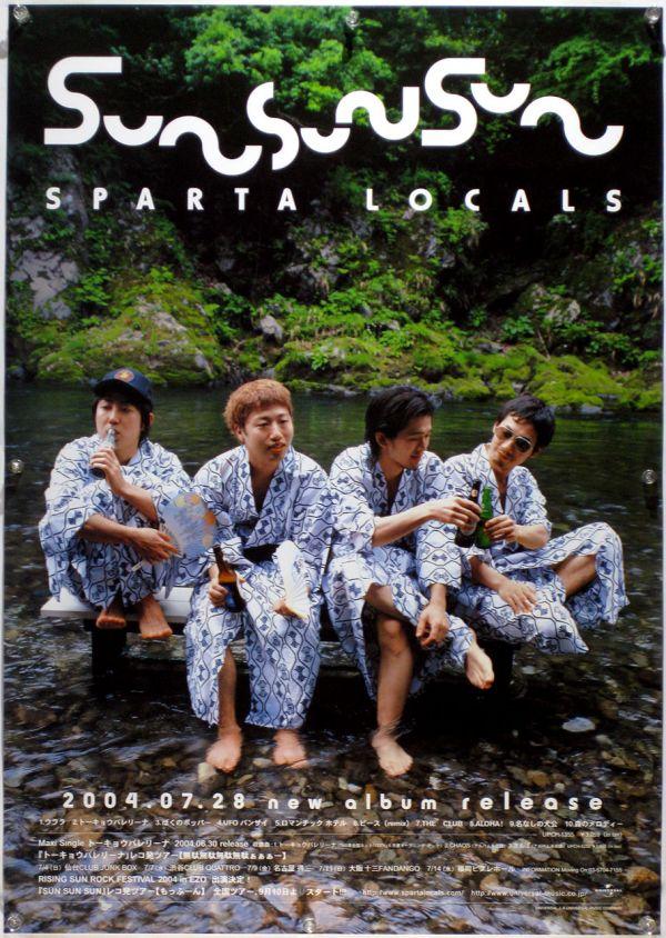 SPARTA LOCALS スパルタローカルズ HINTO B2ポスター (2I14004)