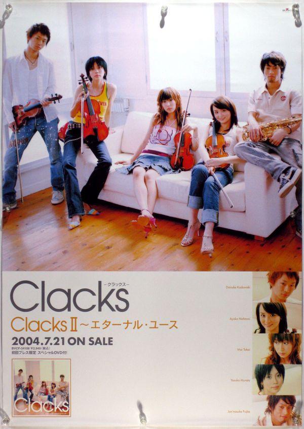 Clacks クラックス B2ポスター (2I15010)