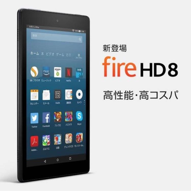 ★☆新品未開封◆ Kindle Fire HD 8 タブレット (Newモデル) 16GB ブラック キンドル☆★_画像2