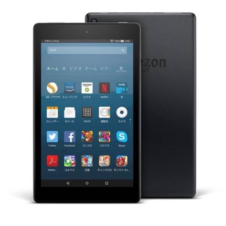 ★☆新品未開封◆ Kindle Fire HD 8 タブレット (Newモデル) 16GB ブラック キンドル☆★_画像3