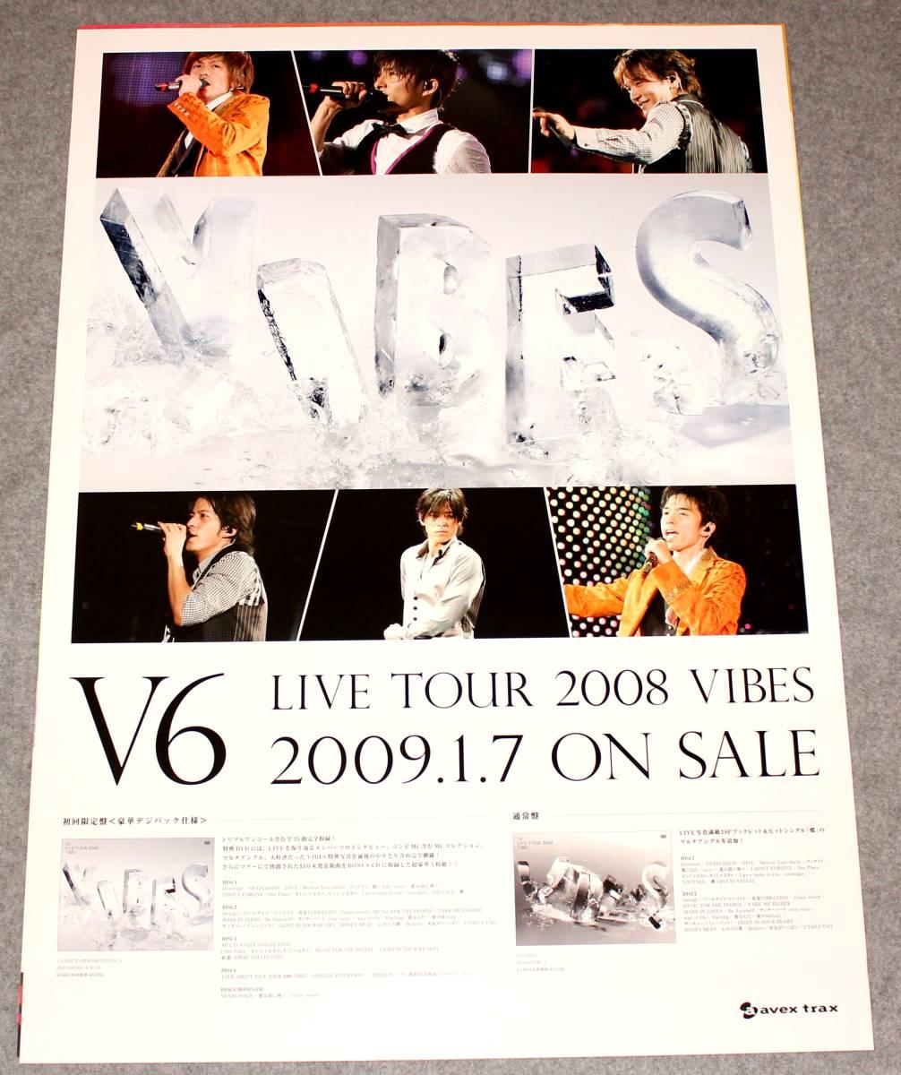 ● 告知ポスター V6 [LIVE TOUR 2008 VIBES] 坂本昌行 井ノ原快彦 森田剛 岡田准一