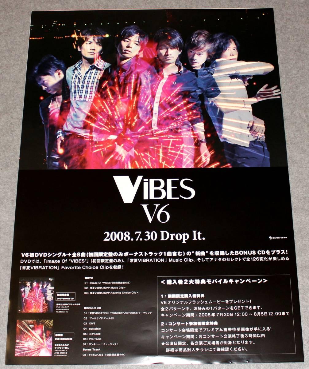 Ж2 告知ポスター V6 [VIBES] 坂本昌行 長野博 井ノ原快彦 森田剛 三宅健 岡田准一
