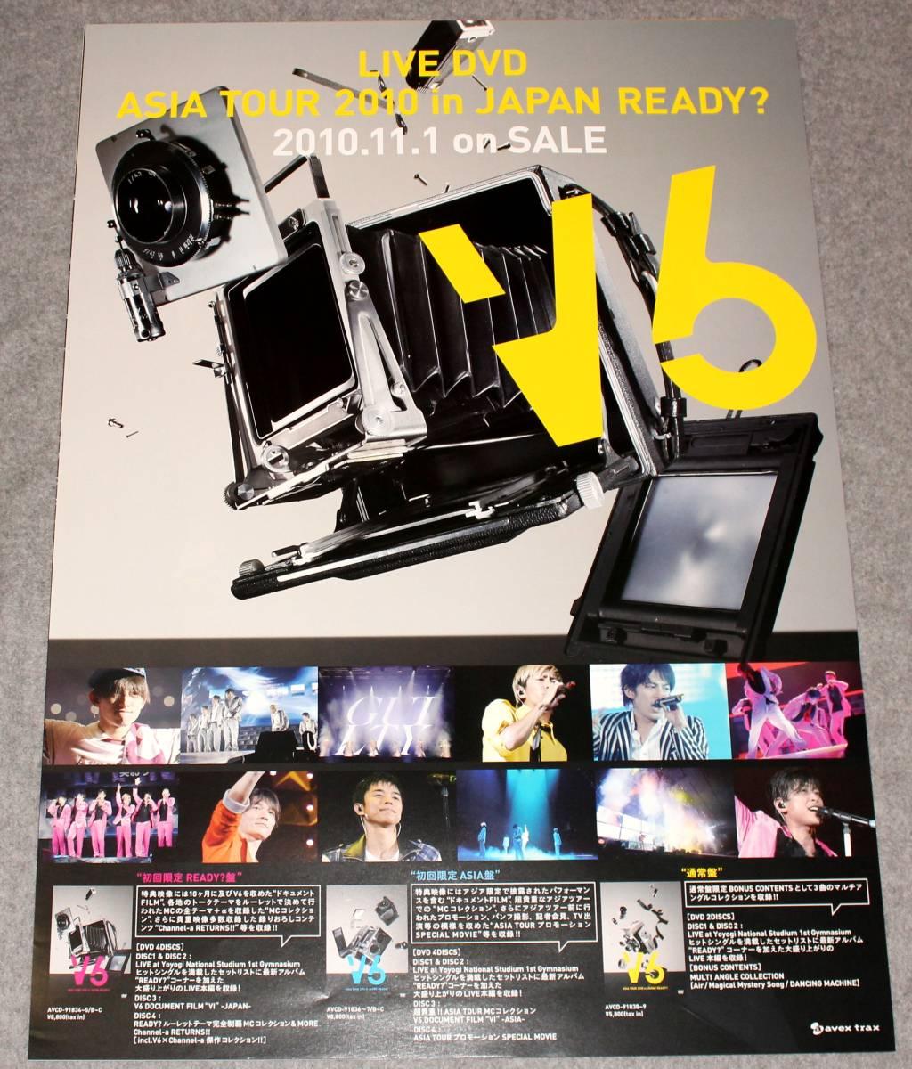 Ж2 告知ポスター V6 [ASIA TOUR 2010 in JAPAN READY? ]井ノ原快彦 岡田准一
