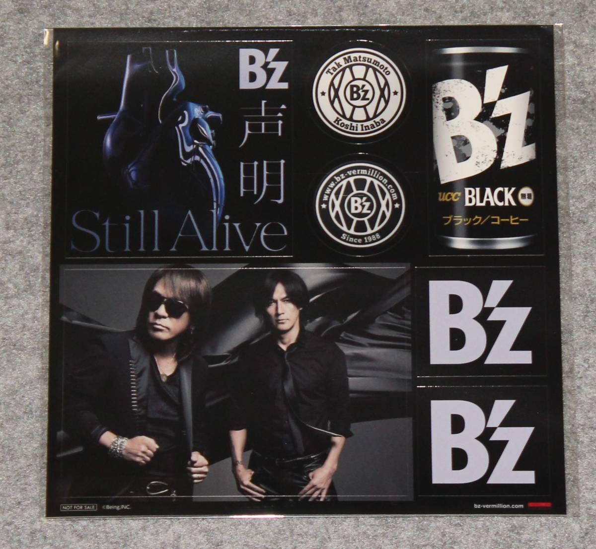 B'z オリジナル・ステッカーシート [声明 / Still Alive] 稲葉浩志/松本孝弘