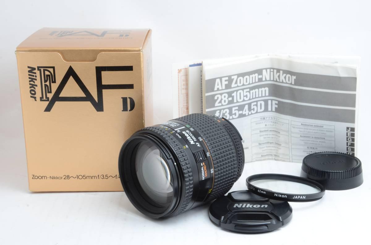 Nikon ニコン AF NIKKOR 28-105mm 3.5-4.5 D 中古 元箱 説明書 キャップ フィルター