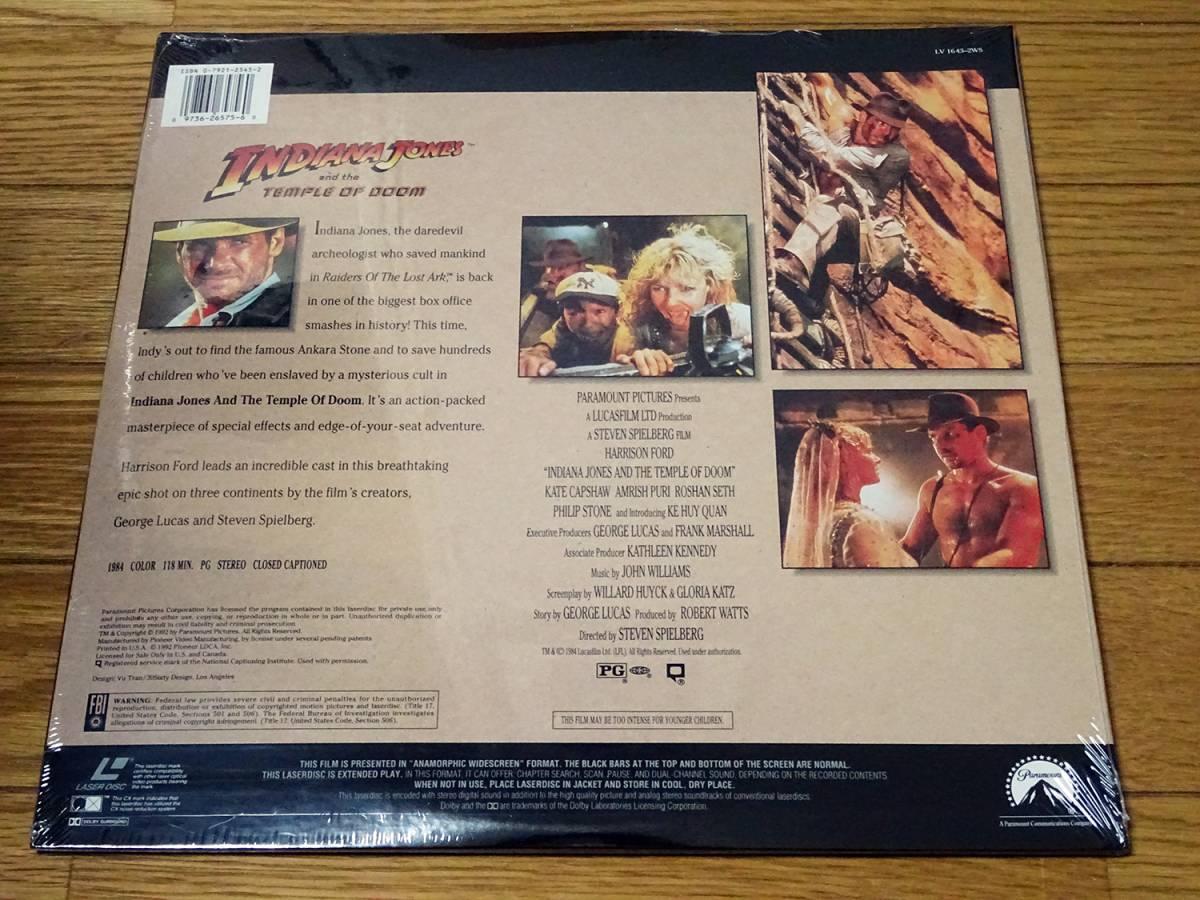 """新品■映画「インディ・ジョーンズ魔宮の伝説」""""Indiana Jones And Temple Of The Doom 米国輸入盤レーザーディスク未開封シールド_画像2"""