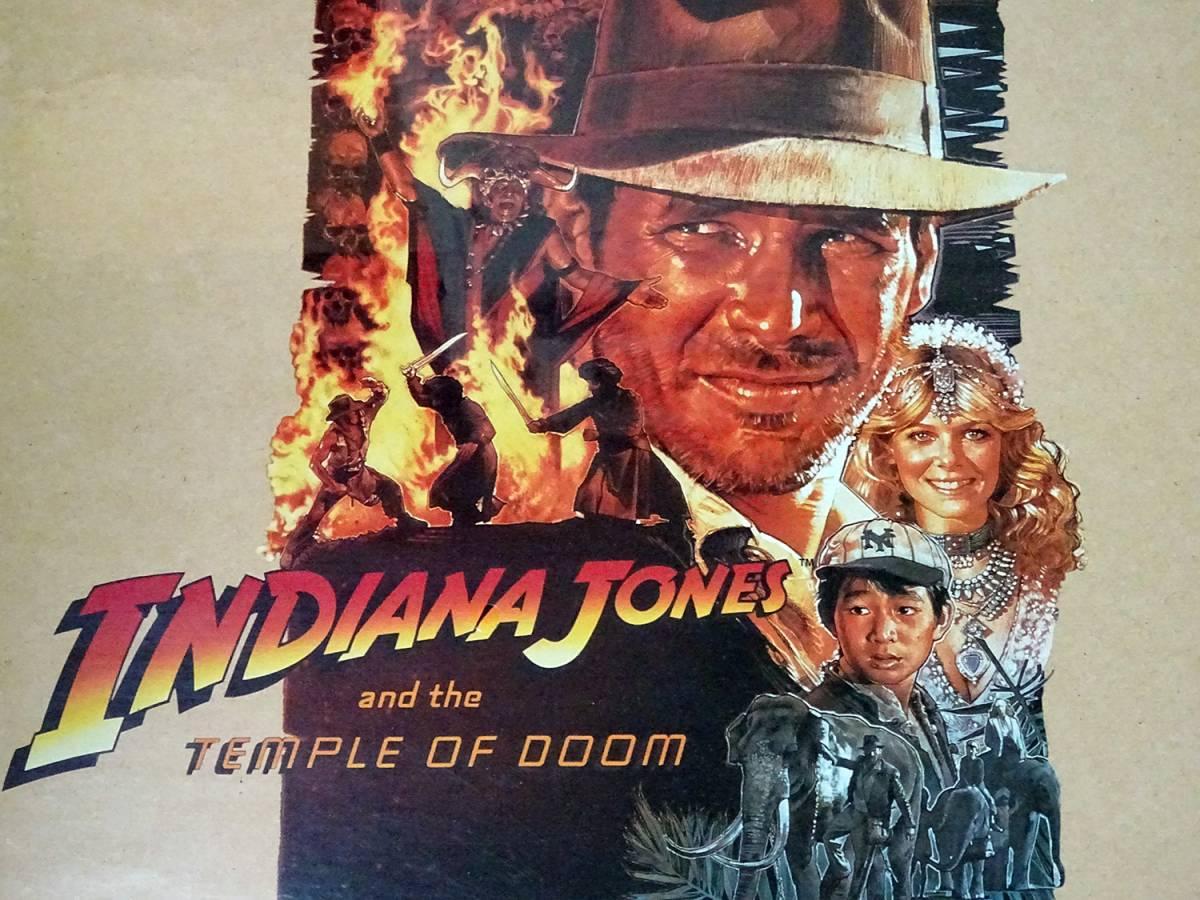 """新品■映画「インディ・ジョーンズ魔宮の伝説」""""Indiana Jones And Temple Of The Doom 米国輸入盤レーザーディスク未開封シールド_画像3"""