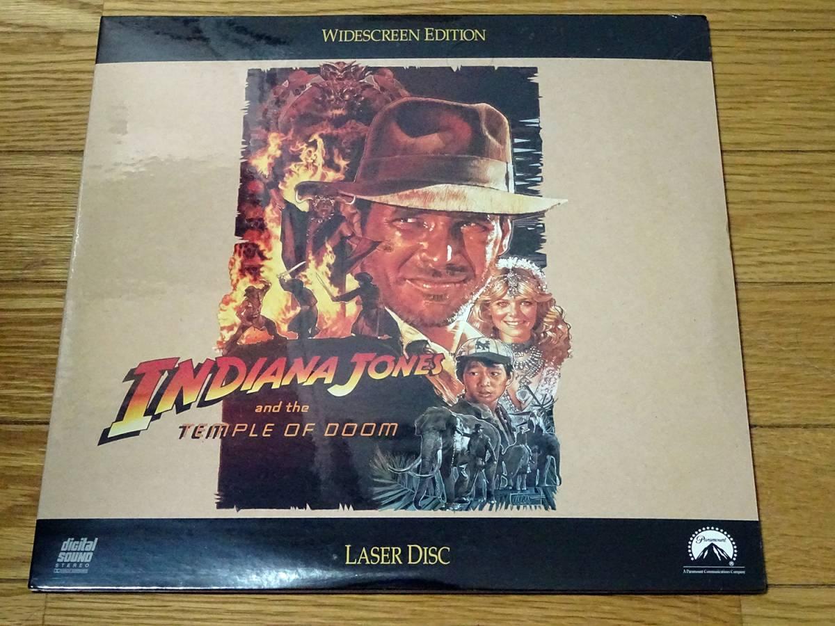 """新品■映画「インディ・ジョーンズ魔宮の伝説」""""Indiana Jones And Temple Of The Doom 米国輸入盤レーザーディスク未開封シールド_画像1"""