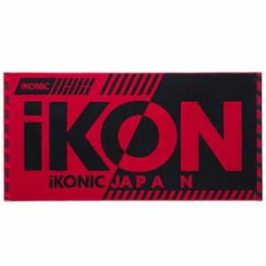 iKON ファンクラブ iKONIC限定 BIGタオル ★ B.I BOBBY ジナン ユニョン ジュネ ドンヒョク チャヌ ライブグッズの画像