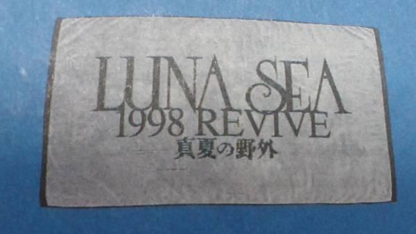 ★【LUNA SEA】★タオル③★SUGIZO INORAN RYUICHI