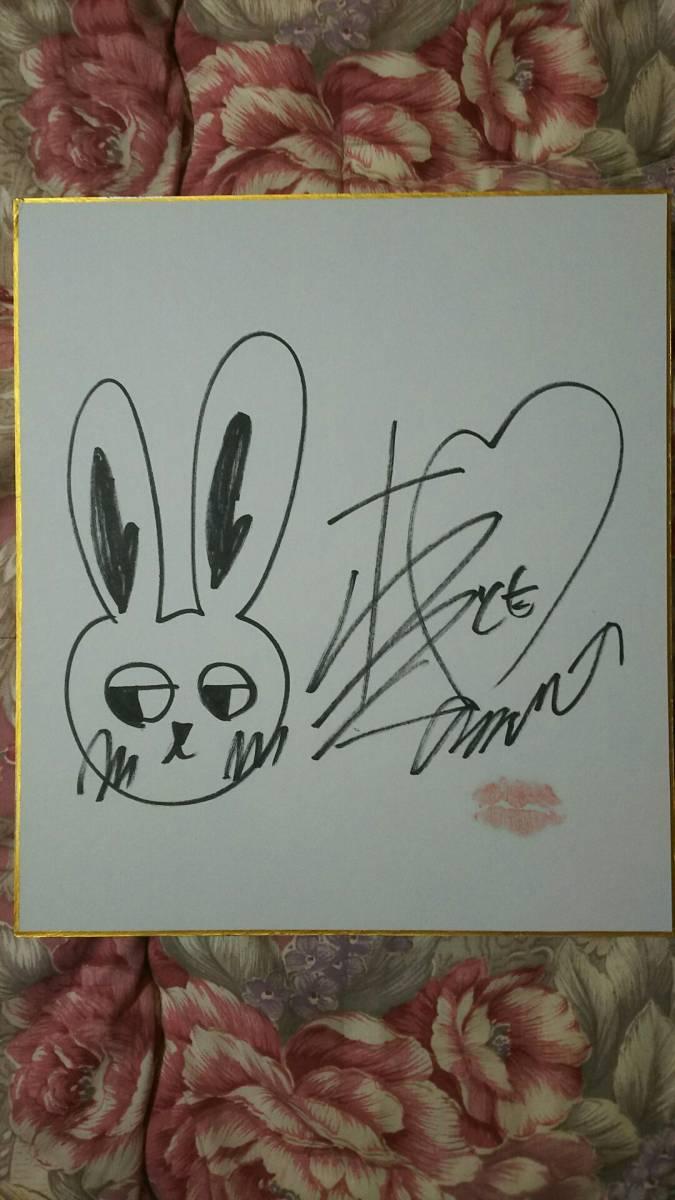 AKB48 板野友美 kiss入り直筆サイン色紙♪ ライブ・総選挙グッズの画像