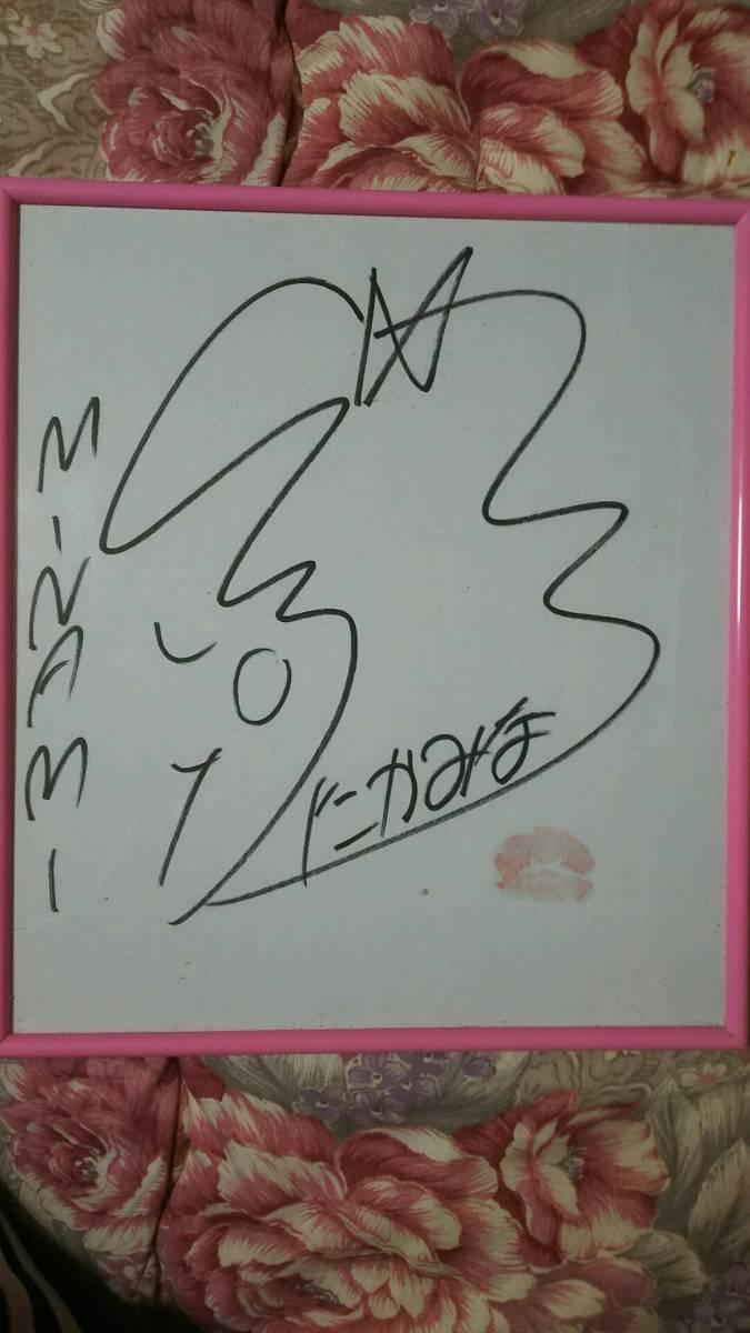 AKB48 高橋みなみ kiss入り直筆サイン色紙 ライブ・総選挙グッズの画像