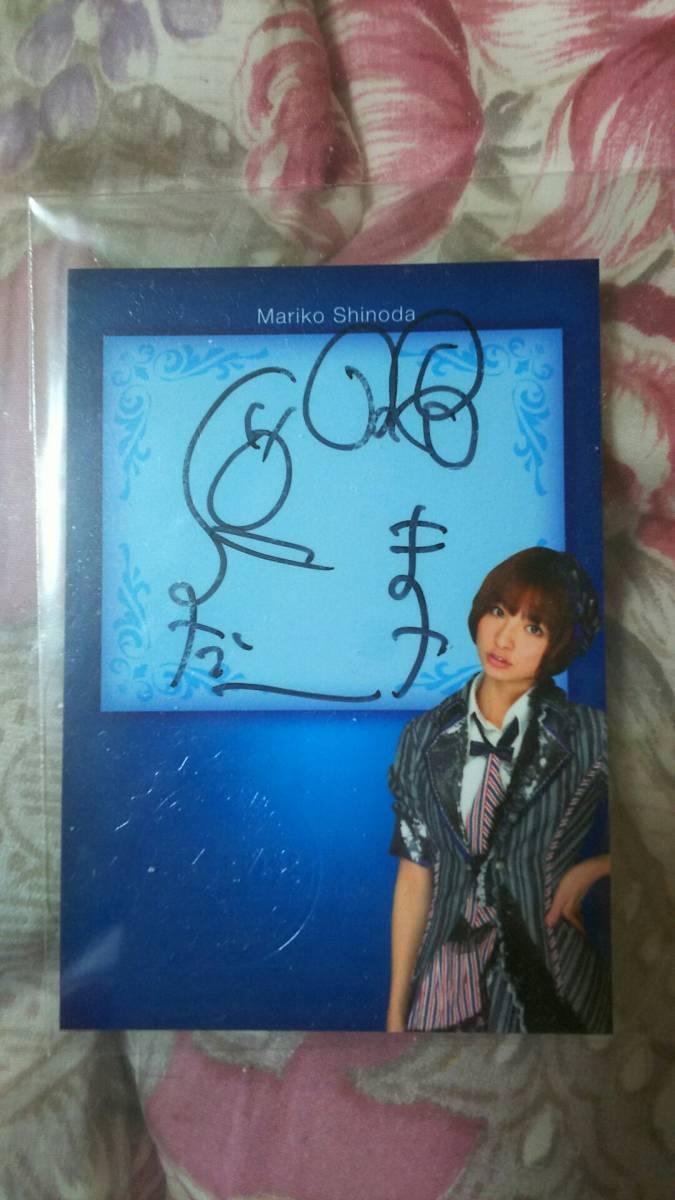 AKB48 篠田麻里子 直筆サイン入りトレーディングカード ライブ・総選挙グッズの画像