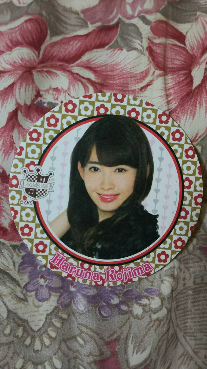 AKB48 CAFE&SHOP 小嶋陽菜 コースター ライブ・総選挙グッズの画像