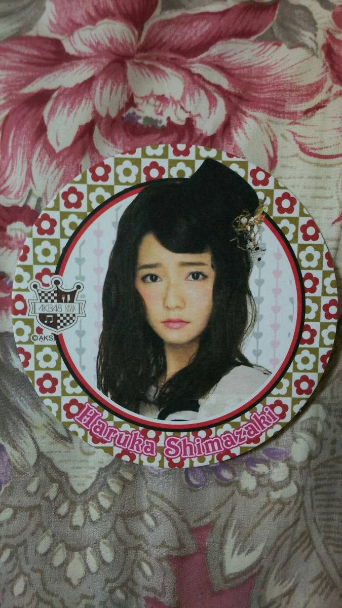 AKB48 CAFE&SHOP 島崎遥香 コースター ライブ・総選挙グッズの画像