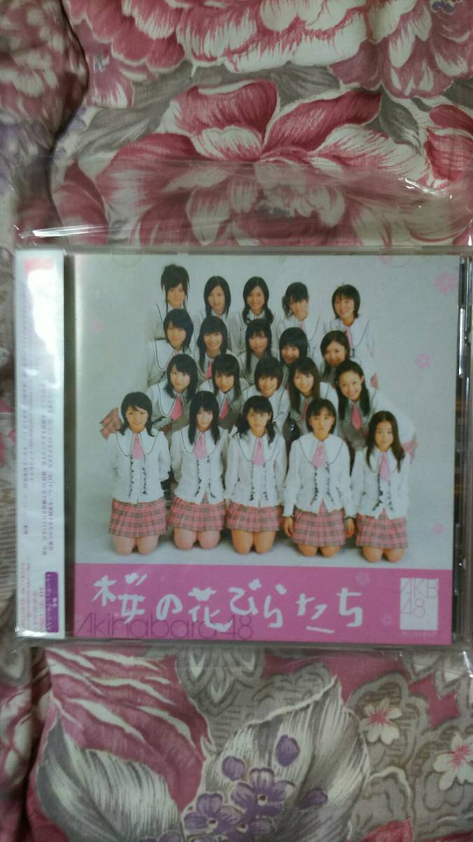 AKB48 桜の花びらたち シングルCD 板野友美ver.新品未使用 廃盤 ライブ・総選挙グッズの画像