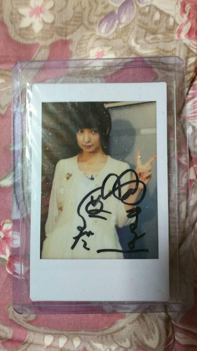 AKB48 篠田麻里子 直筆サイン入りチェキ生写真 ライブ・総選挙グッズの画像