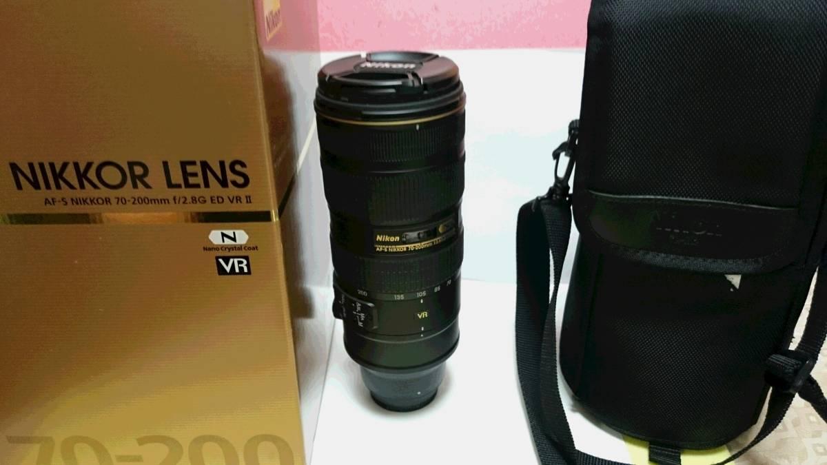 Nikon ニコン AF-S NIKKOR 70-200mm 1:2.8 GⅡ ED 元箱 ソフトケース付き 防湿庫保管