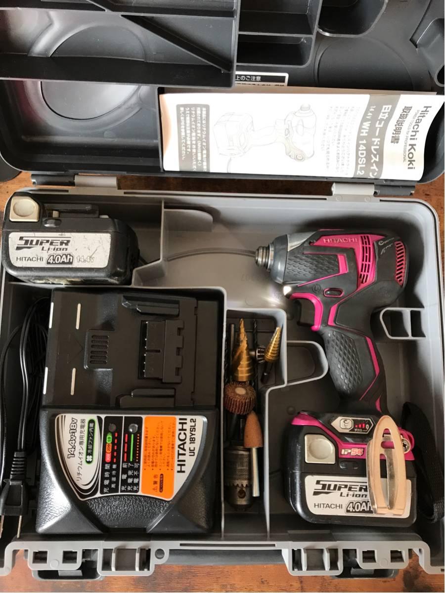【中古】 日立 コードレス インパクト ドライバー WH14DSL2 おまけ付き DIY 工具 工作 整備 などにいかかですか。