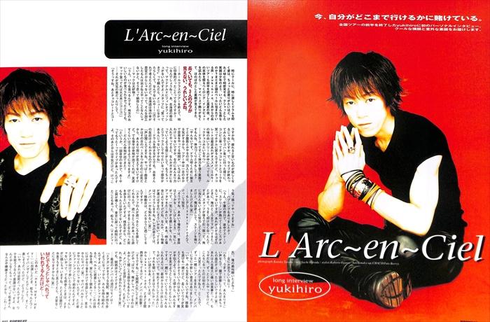 yukihiro L'Arc-en-Ciel ラルクアンシエル 切り抜き 110P ★連載コンプ ZI:KILL ジキル DIE IN CRIES geek sleep sheep acid android