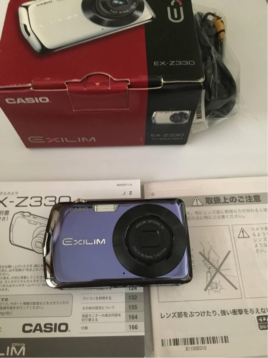 CASIO デジタルカメラ デジカメ EX-Z330 動作OK品 中古