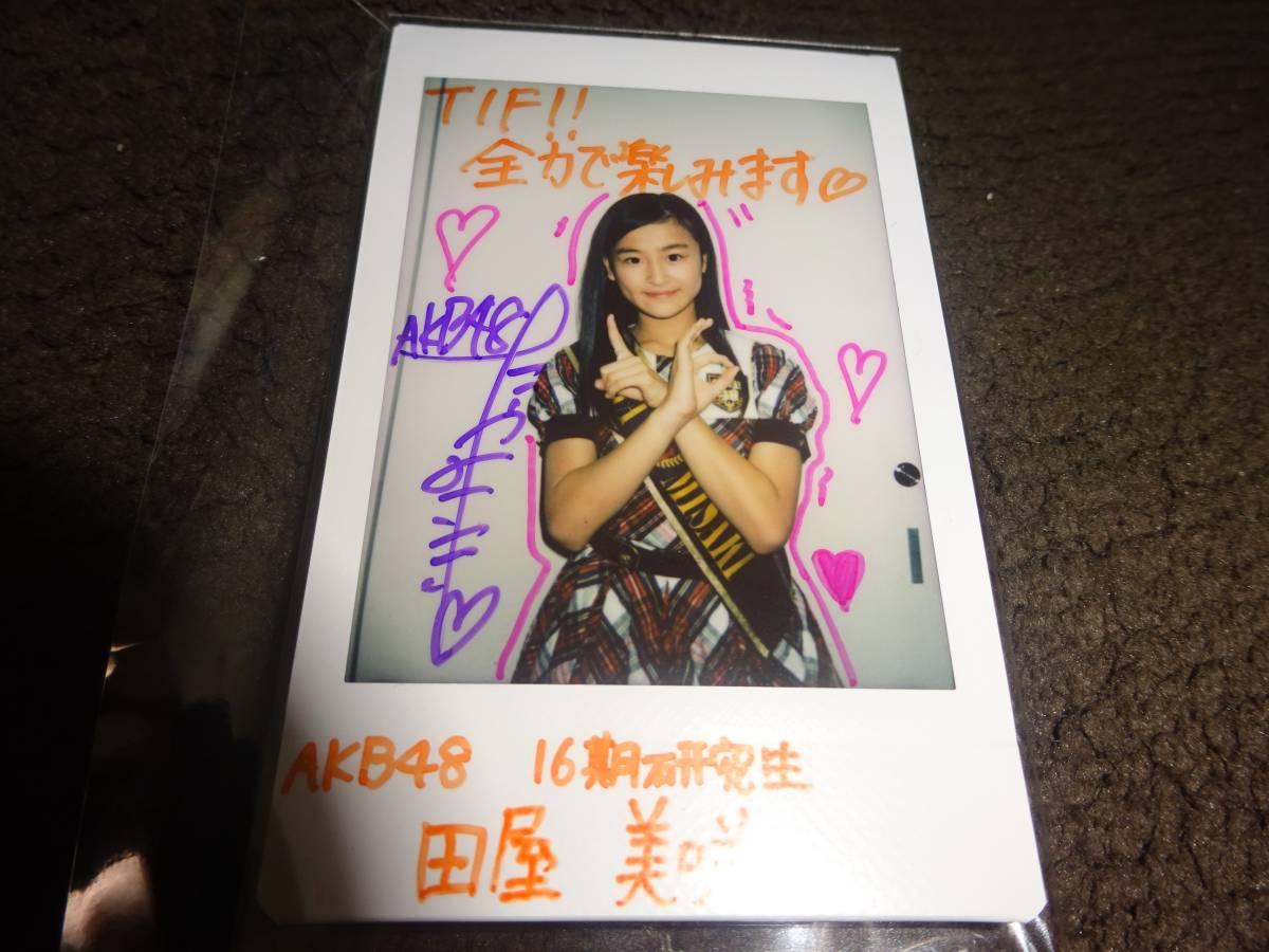 神の手 TIF2017 お楽しみ缶 AKB48 16期研究生 田屋美咲 直筆サイン入りチェキ入り バンダナ (神) ライブ・総選挙グッズの画像
