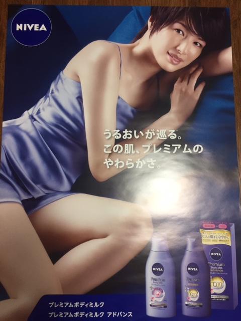 吉瀬美智子 B2ポスター グッズの画像
