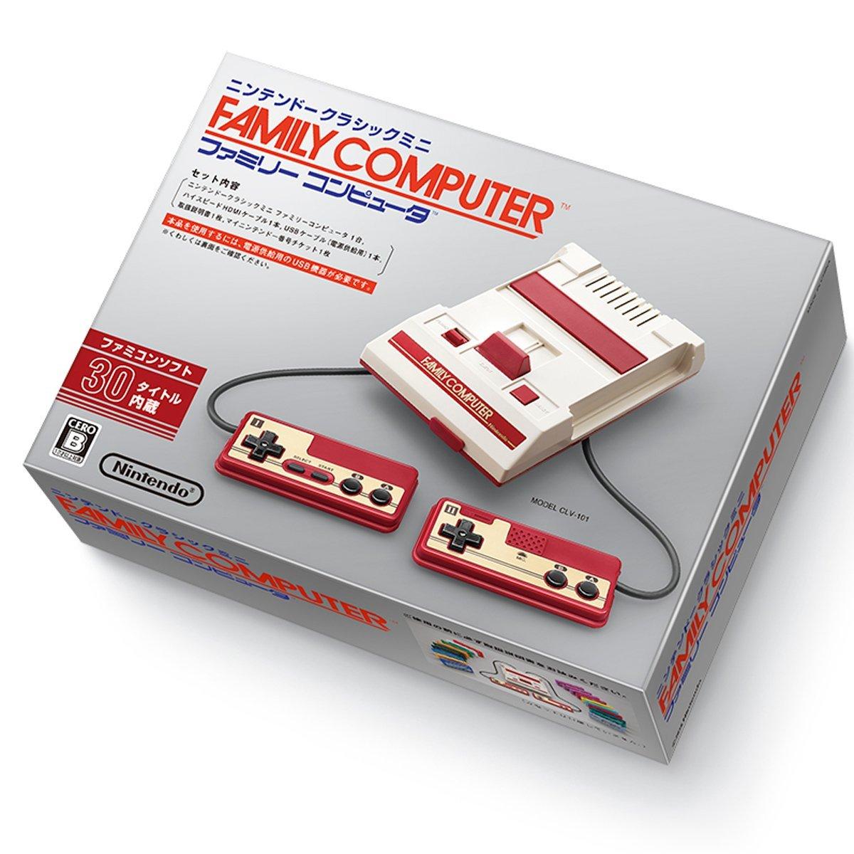 ニンテンドークラシックミニ ファミリーコンピュータ 【Amazon.co.jp限定】 オリジナルポストカード(30枚セット)付 中古 美品