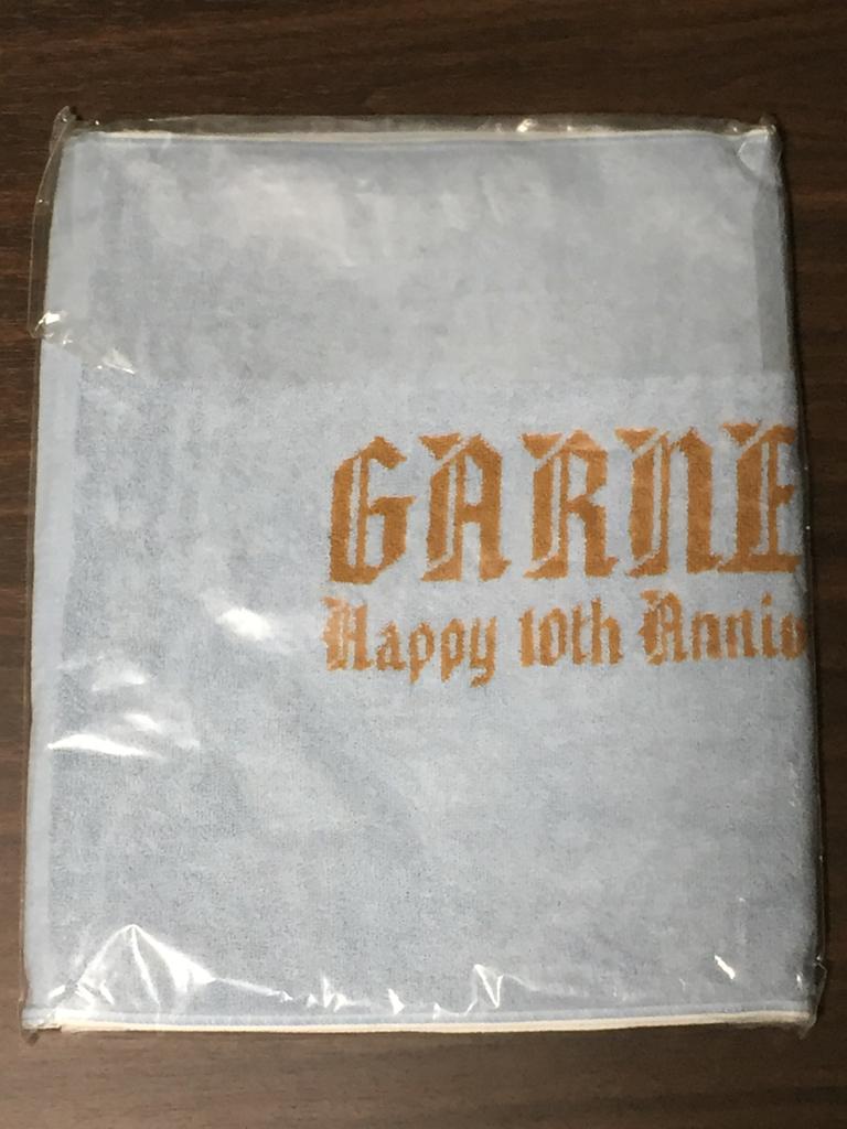 新品未開封 GARNET CROW Happy 10th Anniversary livescope 2010 ステージタオル