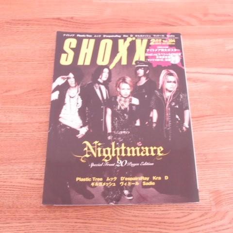 ◆SHOXX ナイトメア 2010年2月号 vol.24 特大ポスター/BugLugスペシャルCD◆