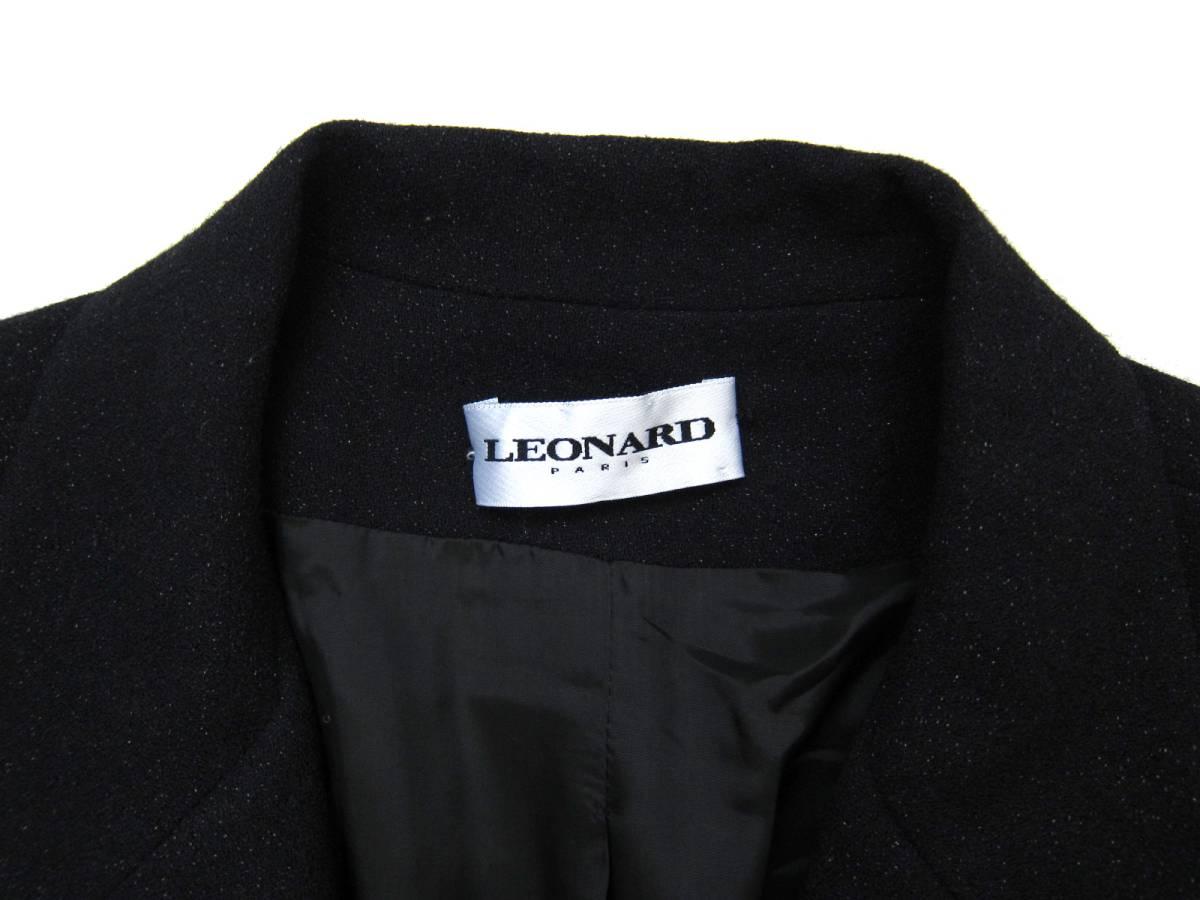 高級 LEONARD レオナール シルク100%裏地 エレガント テーラードジャケット 黒 ブラック 44サイズ_画像3