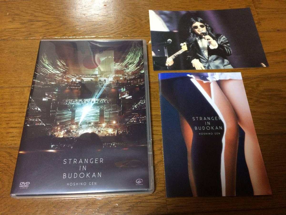 星野源 DVD STRANGER IN BUDOKAN(通常盤) グッズの画像