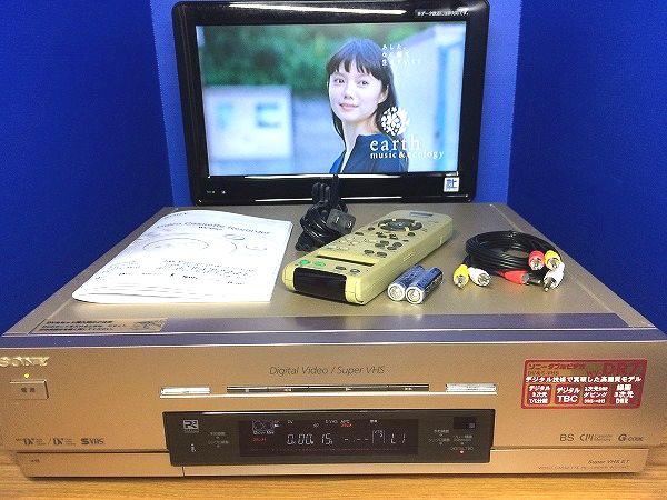 ★送料無料★SONY miniDV/DV S-VHS ビデオカセットレコーダー WV-DR7 ★動作良好★