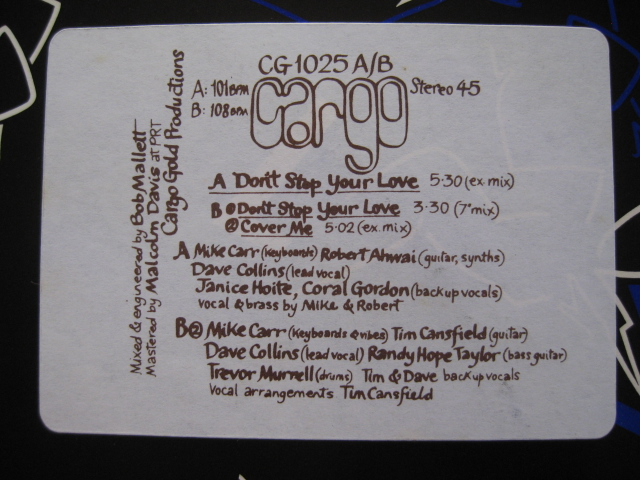 MIKE CARR/CARGO♪Don't Stop Your Love◇Robert Ahwai/Dave Collins◇Soul/Jazz/Funk◇'86年英orig盤12inch!_画像2