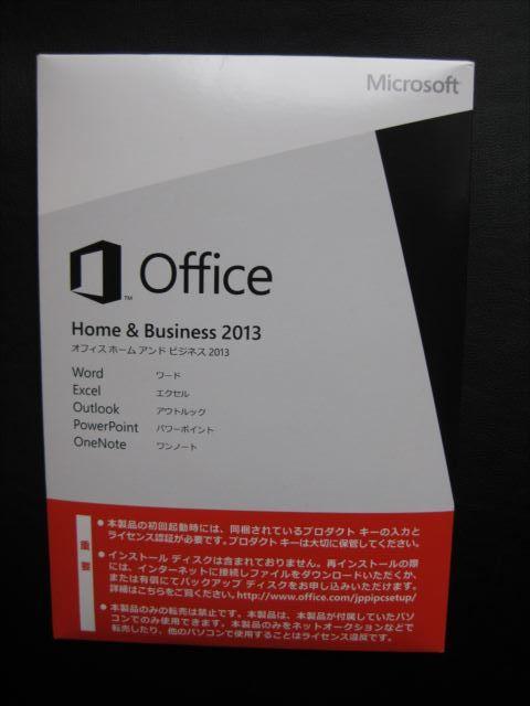 送料込み!新品未開封!Microsoft Office☆Home & Business 2013☆正規品!