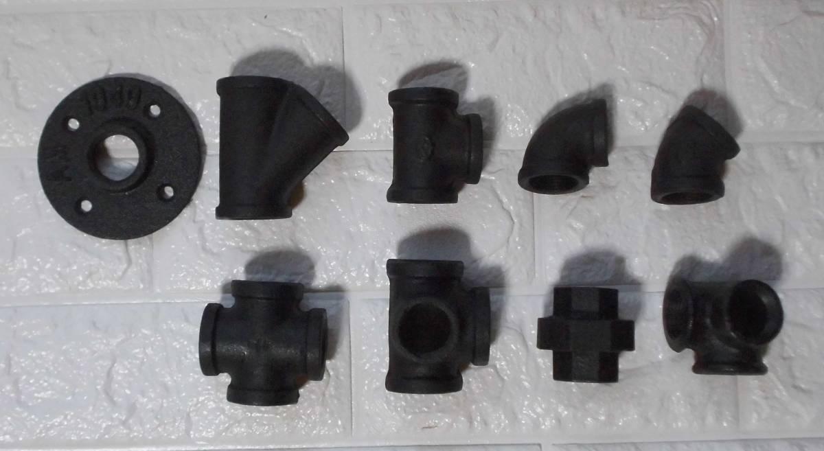【新発売】DIY 配管 50cm (3/4サイズ)インダストリアル インテリア 雑貨 アンティーク 鉄製_別売り!! その他のDIY部品