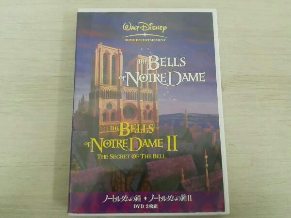 ノートルダムの鐘&ノートルダムの鐘Ⅱ 2枚パック ディズニーグッズの画像