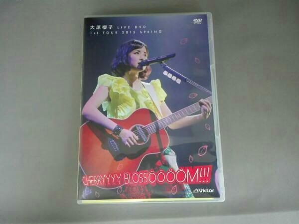 大原櫻子 LIVE DVD 1st TOUR 2015 SPRING~CHERRYYYY BLOSSOOOOM!!!~ グッズの画像