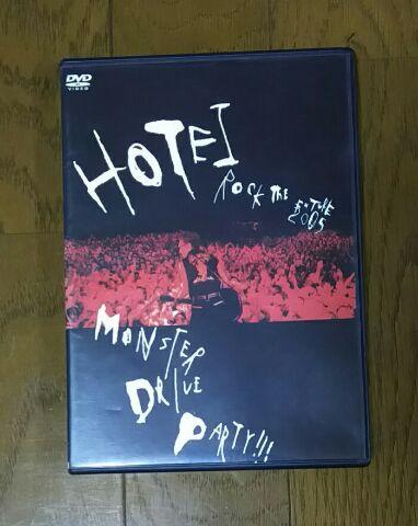 布袋寅泰 / MONSTER DRIVE PARTY!!! [DVD] ライブグッズの画像