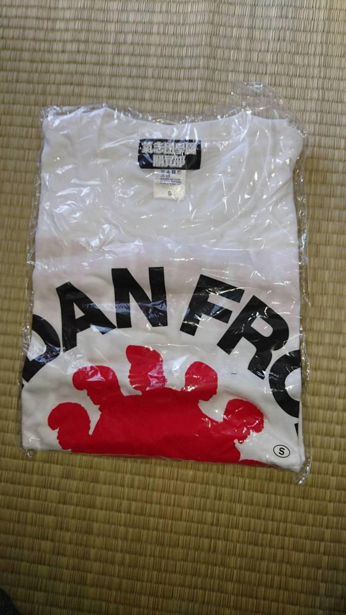 ☆新品☆氣志團 ツアーグッズ Tシャツ サイズS ホワイト