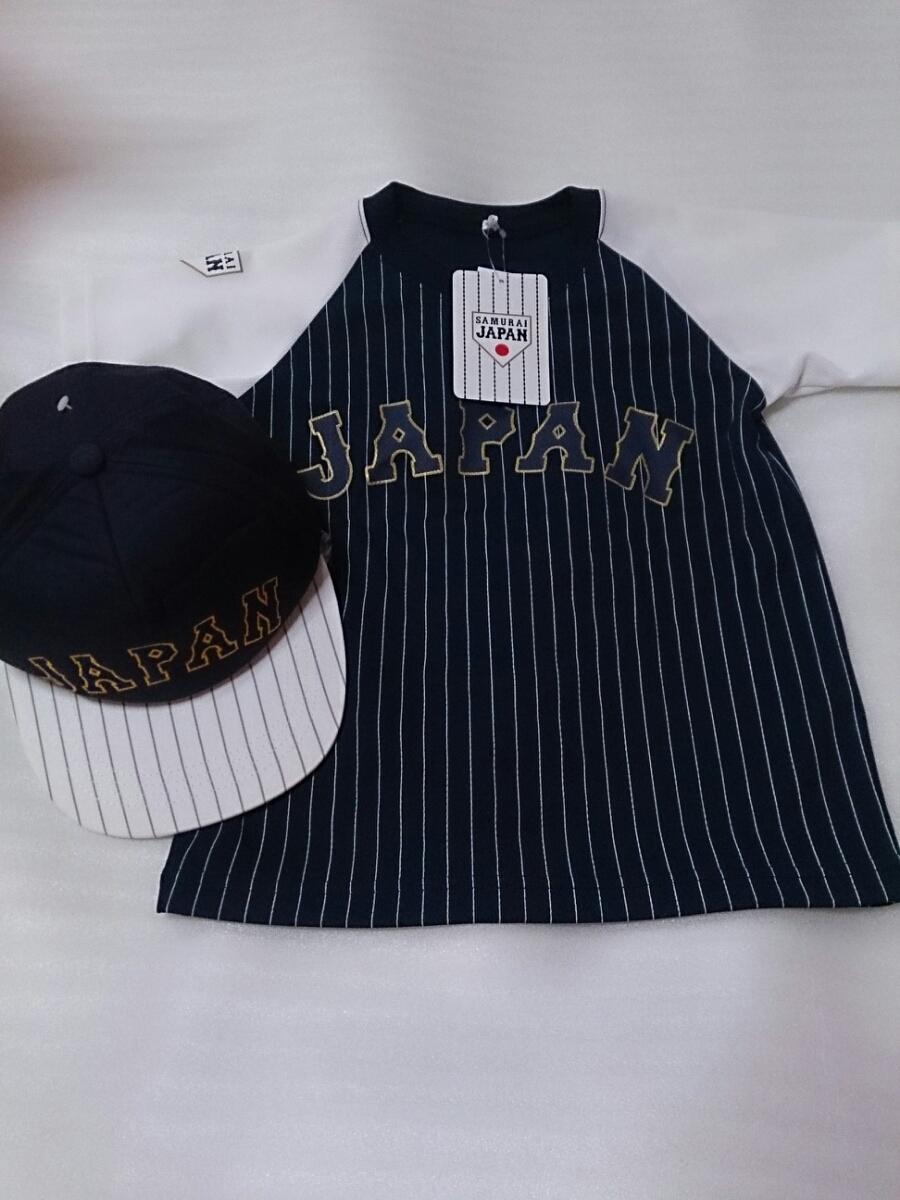 野球 侍ジャパン 新品タグ付き ユニフォーム キャップ セット カープ 巨人 ベイスターズ 110 Tシャツ 帽子 ネイビー 日本代表 グッズの画像
