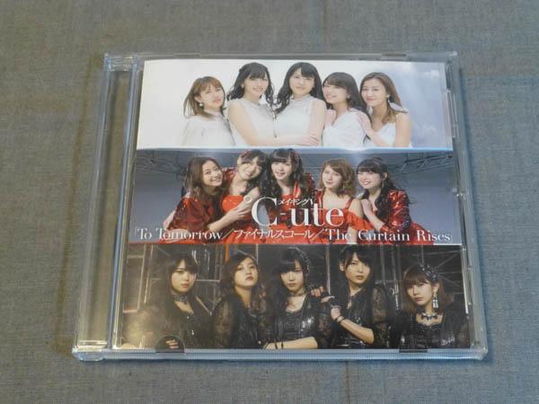 DVD メイキングV ℃-ute The Curtain Rises / To Tomorrow ファイナル・コール ライブグッズの画像