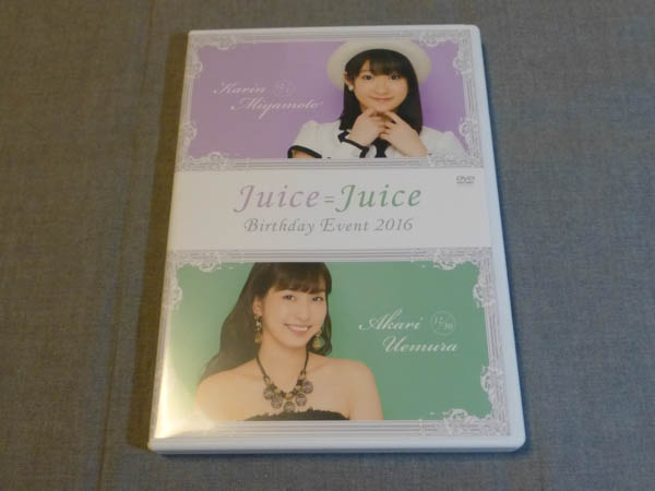 DVD Juice=Juice バースデーイベント 2016 宮本佳林 植村あかり ライブグッズの画像