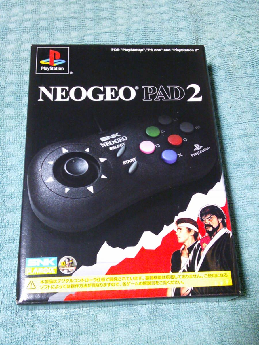 Buy PS/PS2 Neo Geo Pad 2 case the theory is