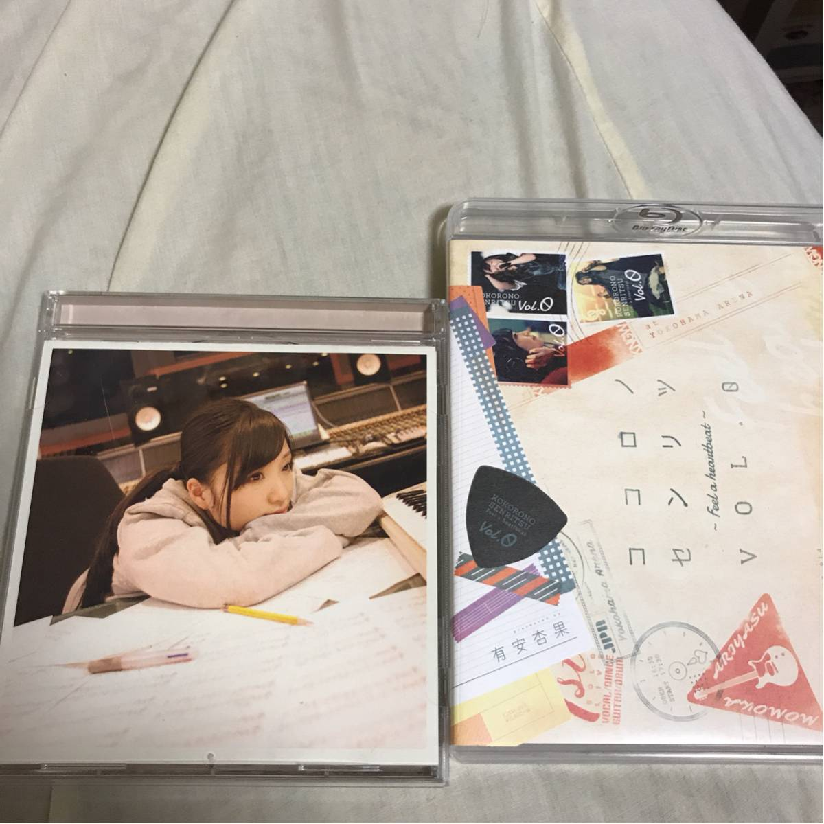 有安杏果 ココロセンリツ vol.0ブルーレイと限定CD 中古 単品も可能