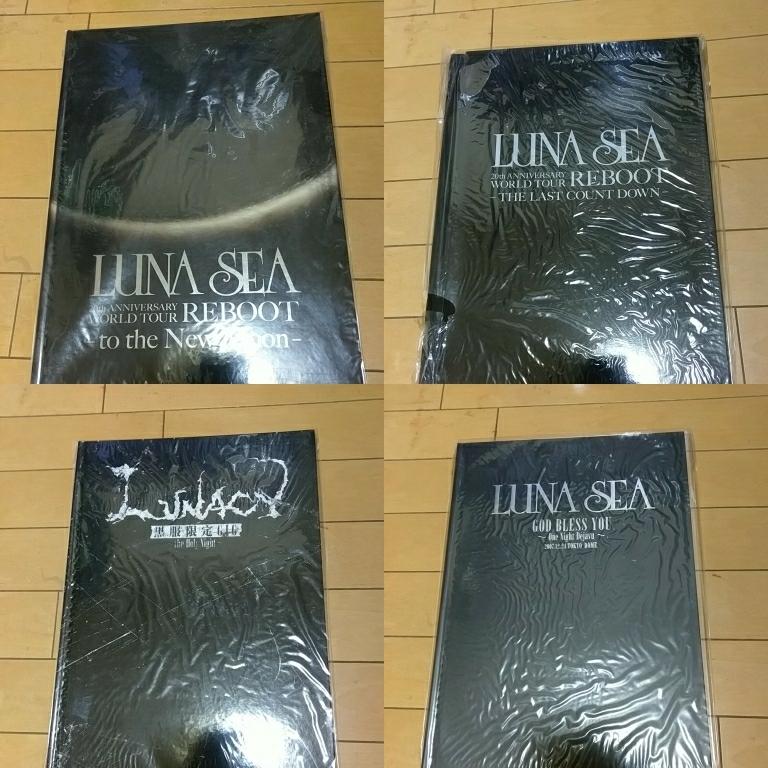 ルナシーコンサートパンフレット 7冊セット