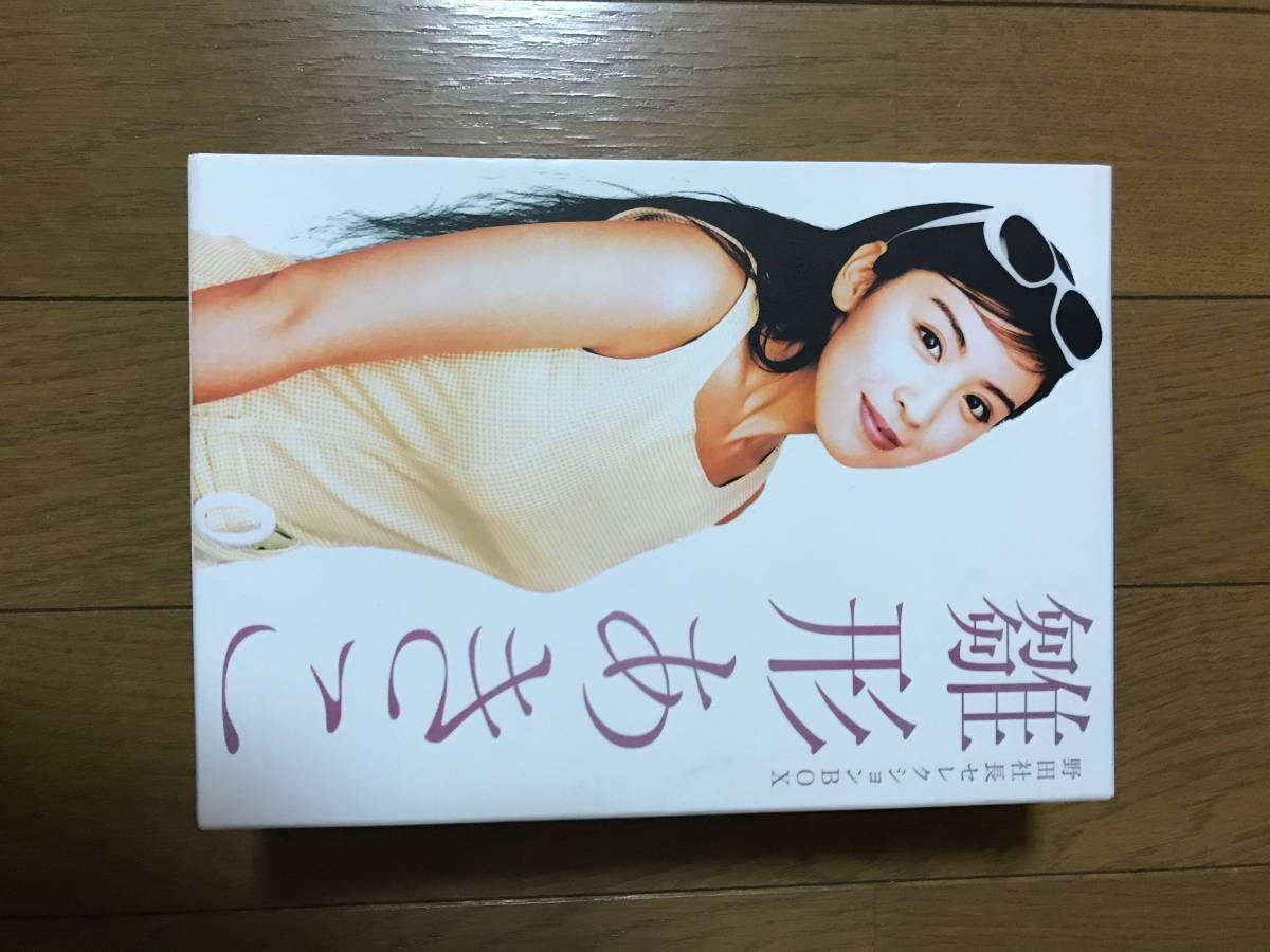 雛形あきこ 野田社長セレクションBOX グッズの画像