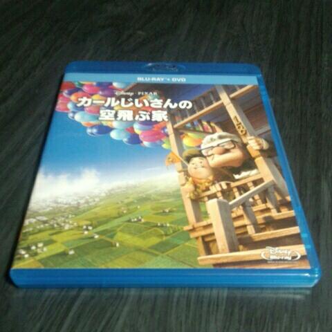 ブルーレイ カールじいさんの空飛ぶ家 ディズニーDVD3枚組 ディズニーグッズの画像