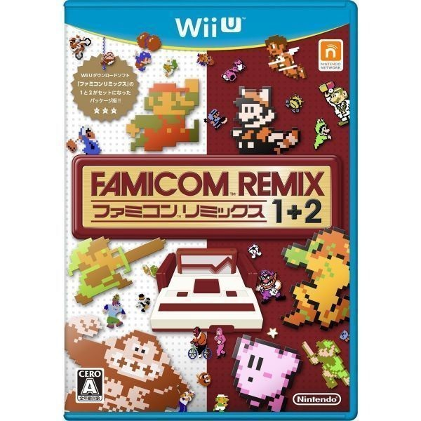 ファミコンリミックス 1+2 ニンテンドーWii U ゲーム リメイク