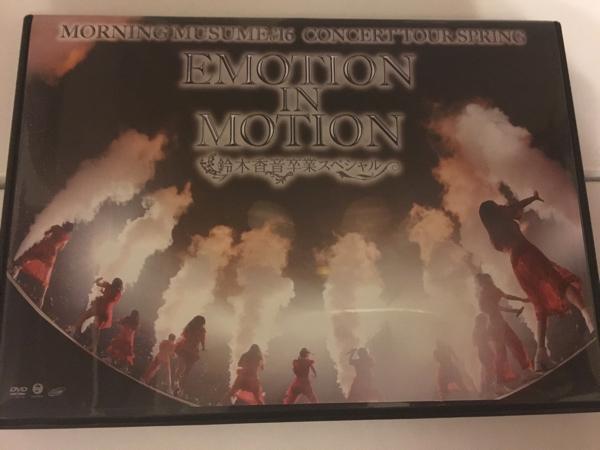 [DVD] モーニング娘。'16 コンサートツアー 春 ~EMOTION IN MOTION~ 鈴木香音卒業スペシャル コンサートグッズの画像